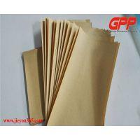 厂家专业定制供应包装牛皮纸、牛皮分切纸、分切纸卷、牛皮包装纸