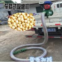 稻谷小麦吸粮机 富兴小型便携式吸粮机 移动式小型扒谷机