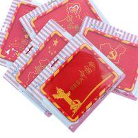 可印LOGO 汽车高档防滑垫 中国梦系列 香水座防滑垫 手机防滑垫