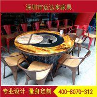 深圳宝安餐厅沙发组合 中高端火锅店卡座沙发皮质火锅桌子可定做厂家运达来