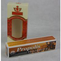 彩盒印刷 牛皮纸彩盒印刷 最专业品质保证的彩盒印刷
