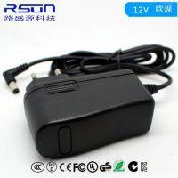路盛源-深圳厂家热卖24V500mA电源适配器 12W侧插式CE欧规充电器