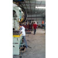 专业五金电器冲压模具设计与加工