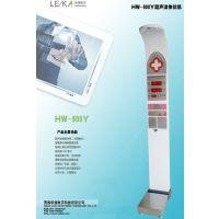 供应投币式自动人体秤,投币式身高体重机,身高体重测量仪