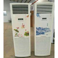 夏季热销山东艾尔格霖FP-LZ柜式水温空调 铜管水冷空调柜机