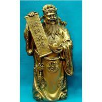财神石膏像模具批发 石膏模具35cm diy彩绘石膏模具 厂家直销