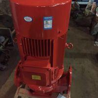 厂家直销消火栓泵XBD7/40-HY亚博国际唯一官网55KW喷淋泵
