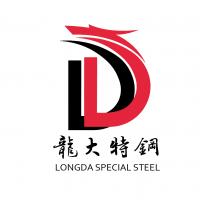 东莞市龙大特钢有限公司