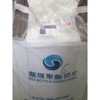 PET行情/海南逸盛高透明食品级PET切片 YS-Y018月价格