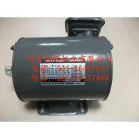 日本日立产机HITACHI电机TO-K 0.2KW 4P 220V 三相异步电动机