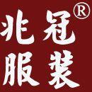 上海兆冠服装有限公司