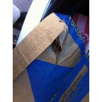 纸袋、纸塑复合袋、阀口袋、柔性集装袋、填充气袋-烟台市华美纸塑包装有限公司