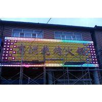 广州黄埔萝岗户外大型广告牌设计制作安装维修