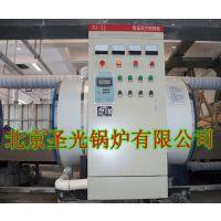 供应北京900KW电热水锅炉