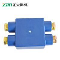 【正安防爆】JHH-4电路用本安接线盒 矿用接线盒