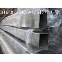 抛光焊管304矩形,厨房设备,不锈钢常规管304