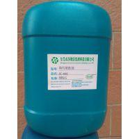 长安哪里有卖清洗黄油 强效机油的材料/药水 净彻油污清洗剂