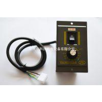 厂家直销供应单相电机调速器US-52 220V ***保证