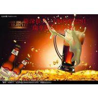 中国港口啤酒报关注意事项 荷兰喜力啤酒进口