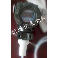 深水井液位计 HT-802系列智能投入式液位变送器(传感器)