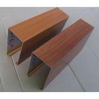 工程铝方通-工程木纹铝方通-铝方通厂家直销