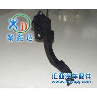 供应电动汽车电子油门脚踏器 ,电动微卡电子油门踏板 jxd-d1