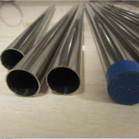 冷轧304无缝钢管,薄壁不锈钢水管,不锈钢304方管 佛山