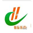 济宁市翰辰医药有限公司