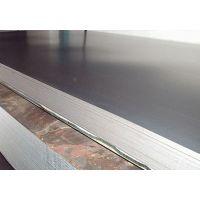 专业销售CK75德标优质弹簧钢材质证明