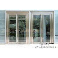朝阳区玻璃门安装销售13683641985