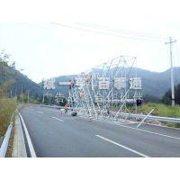 单立柱广告牌制作技术(螺栓球网架结构)