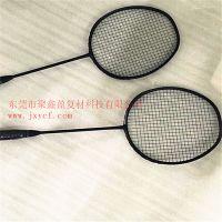 ***碳纤维羽毛球拍 超轻高档羽毛球拍 适合业余中高级选手 OEM加工贴牌