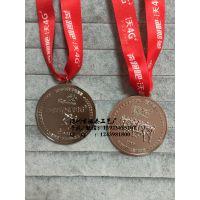 厂家供应创意金属奖章定制 各类活动金属勋章