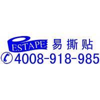 上海悦亮机电科技有限公司