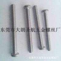 铝材螺丝钉 铝制螺丝钉 铝质螺丝钉 铝材钉子 铝质钉子