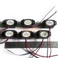 1.2V 1.5V 3V 6V 9V 12V 24V 400Hz 机械式蜂鸣器 深圳力普电子科技