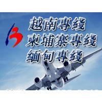 邦达国际物流供应中国广州到越南海运专线物流包清关包税包派送