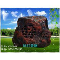 北京视声通草坪音箱销售售后服务中心CP-206A电话010-62472597
