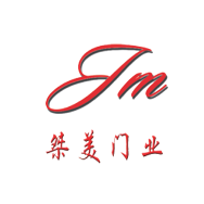 上海萨都奇门业有限公司