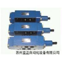 北京华德先导式比例溢流阀DBEMT30-30B/200YM一级专卖店
