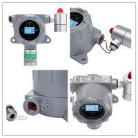 供应深圳丙酸乙酯气体检测仪 4-20mA电流信号输出 声光报警