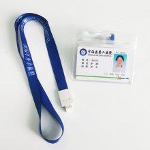 供应PVC人像通行证,人像通行证样式设计