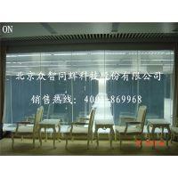 同辉防火型调光玻璃 电控调光玻璃 智能调光玻璃 电控液晶玻璃
