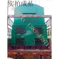 ?吉林0.1吨浴池锅炉厂家-吉林2吨浴池热水锅炉价格