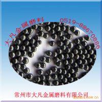 常年批发磨料常州DF研磨丸1.0mm耐磨研磨丸