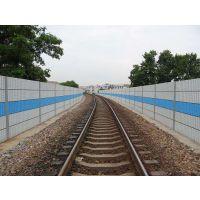 黑龙江铁路声屏障 金属百叶声屏障厂家