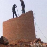 南京烟囱拆除公司 专业人工拆除烟筒