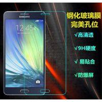 三星S5钢化玻璃膜 S4钢化膜 S5手机钢化膜 三星S3手机保护贴膜