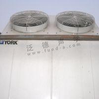 中央空调噪声治理 提供中央空调降噪工程 噪音处理 上海泛德声学 消音器