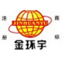 深圳市金环宇电线电缆有限公司